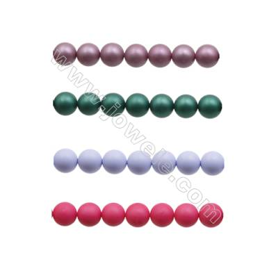 10mm Matte Shell Pearl Round Beads  Hole 0.8mm  about 40 beads/strand  15~16""