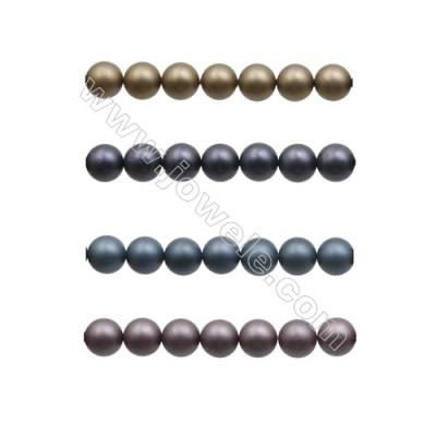 8mm Matte Shell Pearl Round Beads  Hole 0.8mm  about 50 beads/strand  15~16""