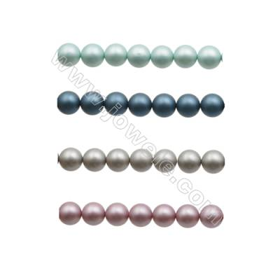 6mm Matte Shell Pearl Round Beads   Hole 0.8mm  about 50 beads/strand  15~16""