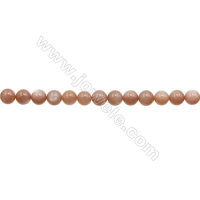 8mm Natural Sunstone Beads Strand  Round  hole 1mm  about 50 beads/strand  15~16""