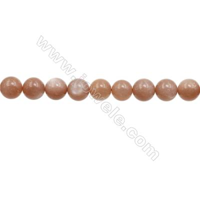 12mm Natural Sunstone Beads Strand  Round  hole 1mm  about 33 beads/strand  15~16""
