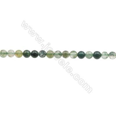 3mm Natural Moss Agate Beads Strand  Round  hole 0.7mm  about 131 beads/strand  15~16""