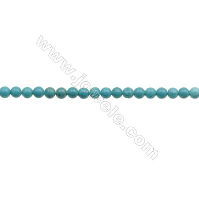 3mm Synthetic Turquoise Beads Strand  Round  hole 0.7mm  about 131 beads/strand  15~16""