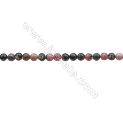 3mm Black Striped Rhodochrosite Beads Strand  Round  hole 0.7mm  about 132 beads/strand  15~16""