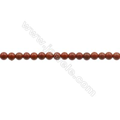 3mm Natural Red Jasper Beads Strand  Round  hole 0.7mm  about 132 beads/strand  15~16""