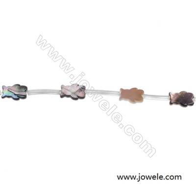 Gray mother-of-pearl shell bear shape strand beads 7x10mm hole diameter 0.7mm 15 beads / strand