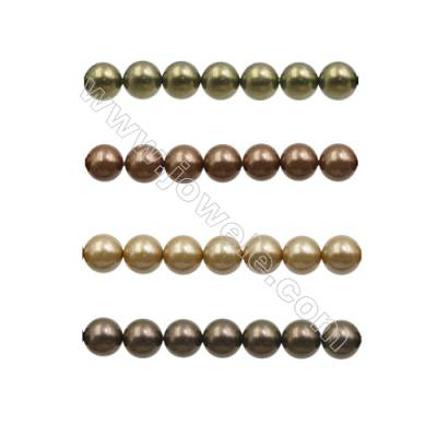 10mm Brown Series Shell Pearl Beads  Hole 1mm  about 40 beads/strand 15~16""